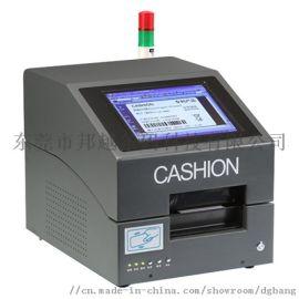 东莞不干胶标签打印机厂家直销出货包邮品质保障