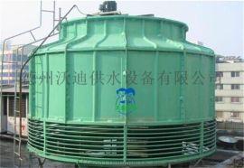 沃迪供应1-1000吨方形横流圆形逆流式冷却塔