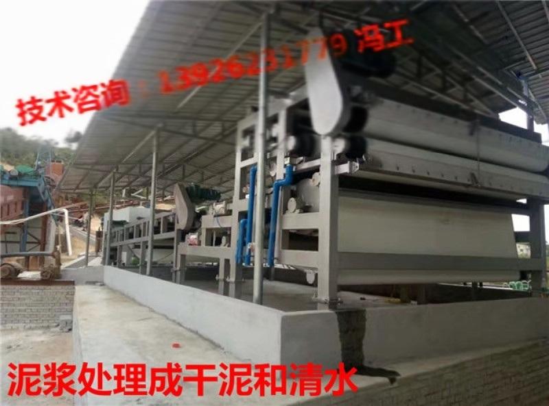 尾矿污泥压榨设备 红土污泥处理设备型号 黄土污泥榨干机