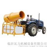 农用悬挂式风送高射程喷雾机 背负式风送雾炮