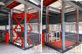 固定式平台维修剪式升降台剪叉货运平台枣庄市供应