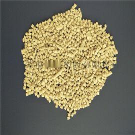 可降解塑料 小麦秸秆塑料 全新料改性PP可降解塑料
