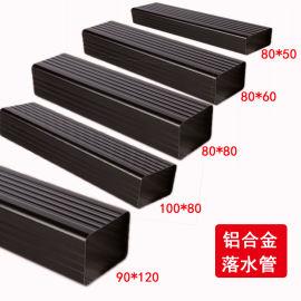 杭州铝合金下水管方形排水管价格