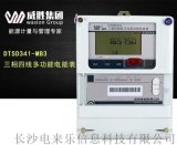 威勝DTSD341-MB3智慧0.2s電站電能表