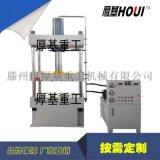 無錫100噸液壓機100噸油壓機