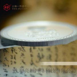 企業選擇定制紀念章爲慶典紀念品