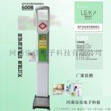 医用身高体重秤600b测血压身高体重秤