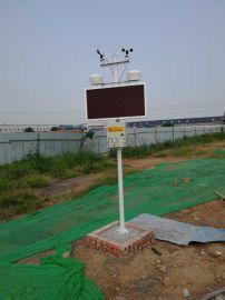西安工地扬尘监测系统PM2.5 PM10检测仪