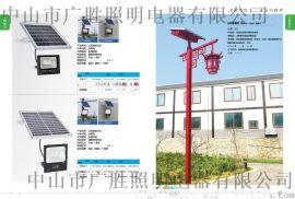 太陽能景觀燈GWD---LDS50W