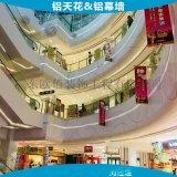 商场中庭包边弧形铝单板 柱身装饰圆弧铝单板 圆弧包边铝板
