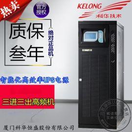 科华YTR3340负载36kw外置蓄电池