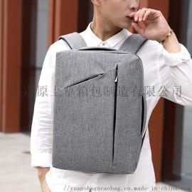 15.6寸电脑双肩包韩版时尚电脑包学生背包