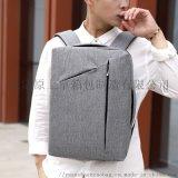 15.6寸電腦雙肩包韓版時尚電腦包學生背包
