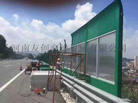 墙面高速公路声屏障 工厂隔音墙 泡沫隔墙板