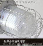 LED工礦燈led防爆燈工廠防爆燈車間泛光燈