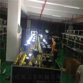 廣東led投光燈自動老化線廠家報價