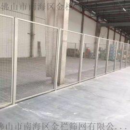 车间隔离网仓库围网车间防护网厂家定制