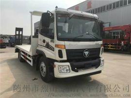 惠东平板车东风7吨12吨15吨厂家规格拉重货物