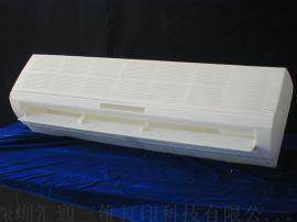 宁波3D打印厂手板制作高精度可装配