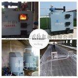 南北养殖环保取暖锅炉的制作方法