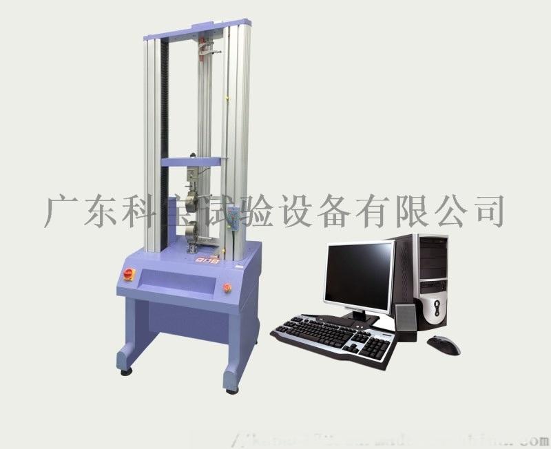 電腦萬能材料試驗機電子式拉力試驗機