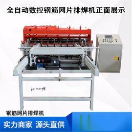 江西九江钢筋排焊机/全自动网片排焊机市场报价