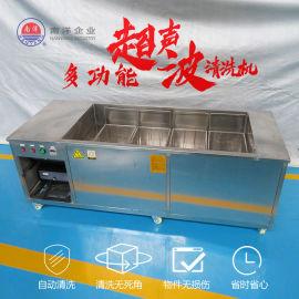 不锈钢超声波清洗机五金除油去污槽型超音波设备