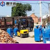 云南保山市T梁蒸气养护机热蒸气混凝土养护机价位优惠