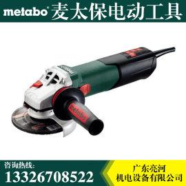麦太保角磨机WE15-125 Quick打磨机