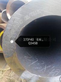 生产Q345B低合金无缝管273×40