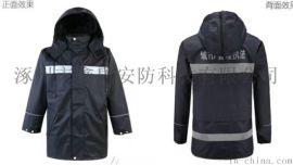 分体雨衣 执勤雨衣 反光雨衣