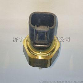 康明斯QSM11传感器 机油压力开关