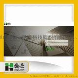 瀚岳资产RFID管理系统