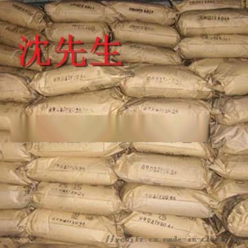 缩合磷酸铝生产厂家现货供应