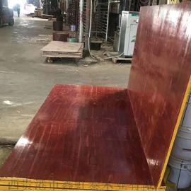 胶合板厂家建筑模板价格建筑覆膜板