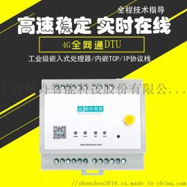 西安4G全网通电力无线通讯设备DTU生产厂家报价