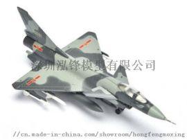飞机模型 合金仿真军事