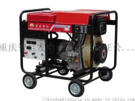 8KW稀土永磁柴油发电机