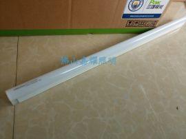 三雄PAK410090麗致T5一體化LED支架