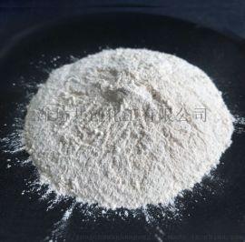 氧化镁厂家直销 粉末状轻烧氧化镁