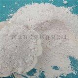 重质碳酸钙 填料用重钙粉 薄膜用重质碳酸钙