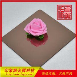 厂家销售304镜面玫瑰金彩色不锈钢装饰板供应