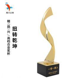 公司部门主管表彰金属纪念奖杯 合金水晶奖牌