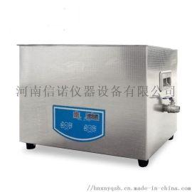 自动超声波清洗机,发动机维修超声波清洗机