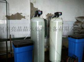 软化水处理设备全自动不结垢不堵管道树脂交换罐