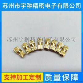 注塑铜螺母 各类型号铜螺母