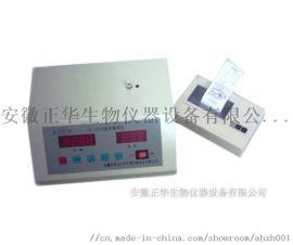 热刺痛仪 痛觉类仪器 电子压痛仪  鼠尾测痛仪