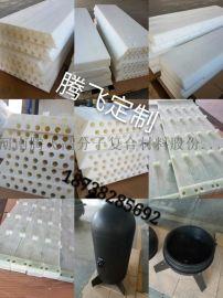 超高分子量聚乙烯板材CNC加工