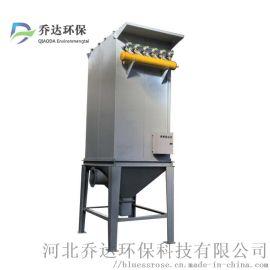 5000风量单机脉冲除尘器 脉冲式锅炉袋式除尘器