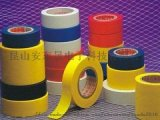 防水絕緣膠帶 工業膠帶